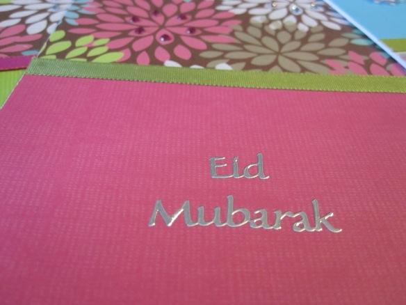 Eid Mubarak 2013/1434