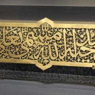 Arabic metalwork