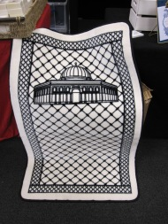 Al Aqsa mosque prayer mat