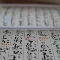 Ramadan Mubarak 2018/1439