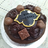 Chocolate Eid cake