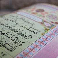 Eid-ul-Adha 2020/1441: Eid Mubarak