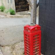 Model phone box
