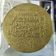 World's largest coin